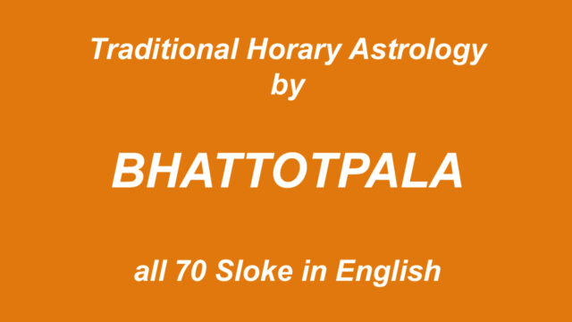vedic horary by Bhattotpala all 70 shloka in english