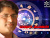 Best Astrologer in India, Top Astrologer in India, Famous Astrologerin India, for Vedic Astrology, KP Astrology and Prashna Kundli: Astrologer Sidharth Jagannath Joshi