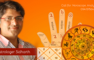 number one astrologer in India भाग्‍यशाली पुरुषों के लक्षण Physical character of A Lucky Man astrology consultancy service