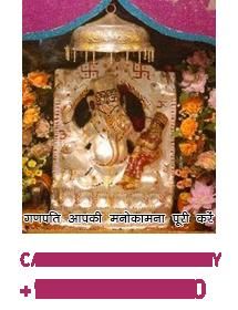 grih pravesh nav vadhu Vedic Astrologers in India